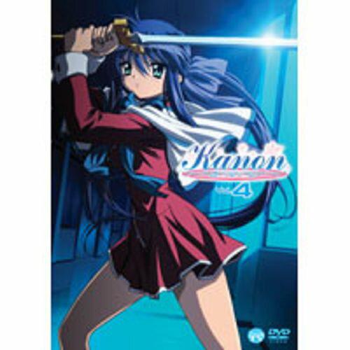 Kanon DVD VOL-4