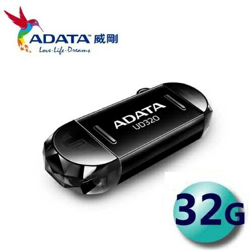 ADATA 威剛 32GB UD320 OTG USB2.0 隨身碟