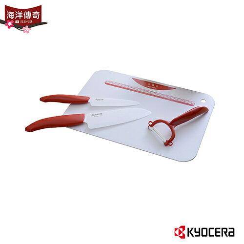 【海洋傳奇】【日本出貨】KYOCERA 京瓷 陶瓷刀4件禮盒套組 1