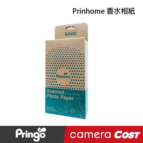 Prinhome 香水相紙 (4*6 60張+1卷色帶)