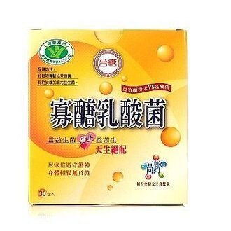 【台糖寡醣乳酸菌】3盒共90入 含果寡醣及活性乳酸菌 潘懷宗推薦 台糖寡糖乳酸菌