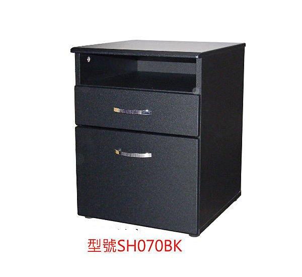 一格二抽公文櫃(熱壓成型無銳角) 活動櫃 收納櫃 床頭櫃 邊櫃~【馥葉】【型號SH070】