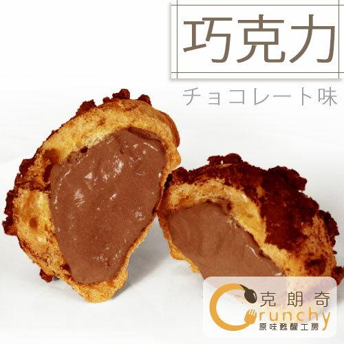 濃郁巧克力(單品10顆裝)#_A1002_# 0