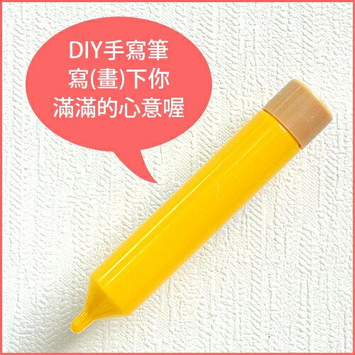 【加購限定】DIY巧克力筆,§寫下您滿滿的心意§ 每盒限加購1支#_E0101_#