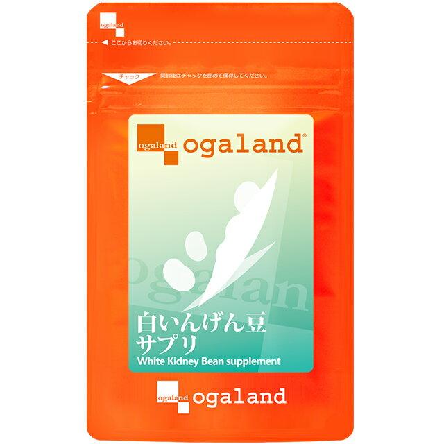 白腎豆錠 ☆【約1個月份】 餐前管理  澱粉 對策 ▶ 歐格蘭德 ogaland 1
