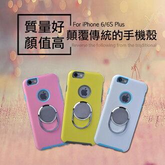 尖叫款 Apple iPhone 6 Plus/6S Plus 5.5吋 多功能支架保護殼/手機殼/拉環支架設計/防摔殼/防滑/背蓋/軟殼/保護套/手機套