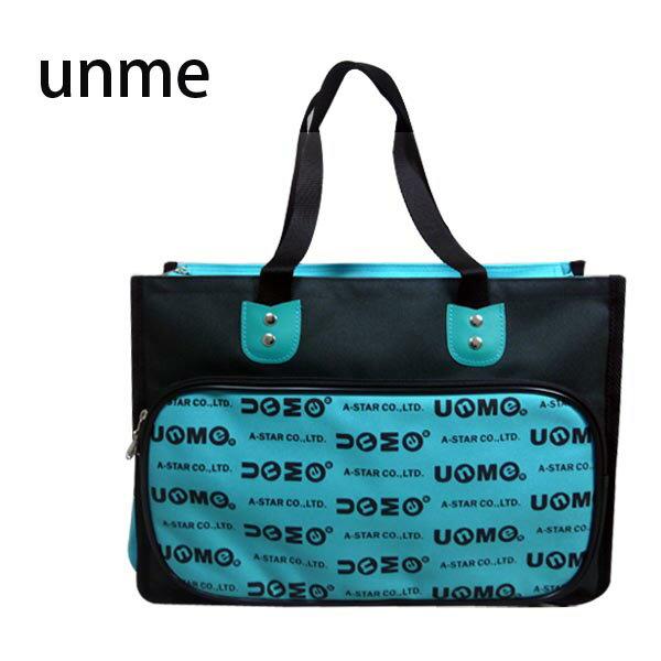 【加賀皮件】UNME多功能多色手提袋補習袋1314