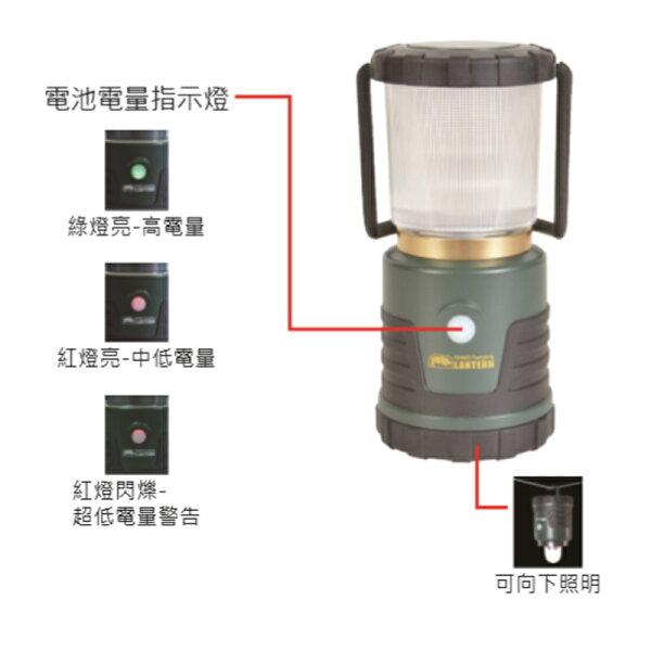 【露營趣】中和安坑犀牛RHINOL-610(L-600)LED露營燈野營燈緊急照明535流明黃光白光切換