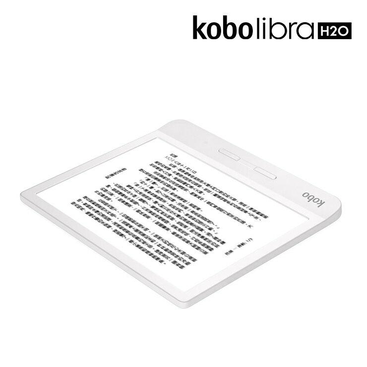 【Libra H2O 7吋電子書閱讀器-白色】 防水x人體工學好持握設計x螢幕四向旋轉X實體翻頁鍵✈免運! 熱銷預購中 1