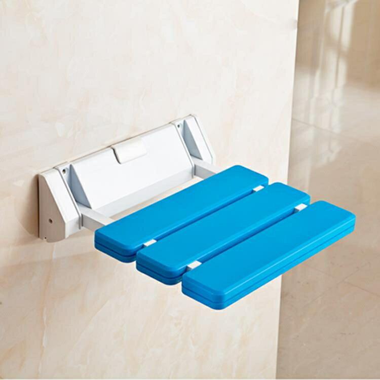 浴室摺疊座椅淋浴凳牆壁洗澡椅子老人掛壁式安全防滑無障礙扶手凳