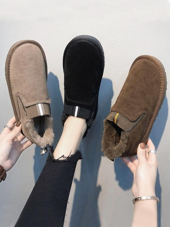 雪靴 雪地靴女短筒新款冬季韓版百搭情侶款一腳蹬加絨厚底學生棉鞋