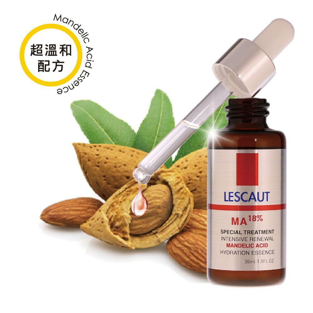 黃金濃度杏仁酸18% LESCAUT杏仁酸淨白精華18%