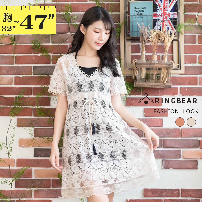 優雅洋裝--時尚甜美兩件式空花蕾絲繫帶吊帶內搭花邊V領洋裝(咖.杏M-3L)-D519眼圈熊中大尺碼 1