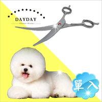 龍牌 寵物美容 小孩 專用翹彎剪刀