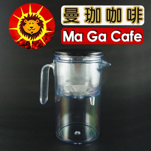 【曼珈咖啡】多功能沖泡壺 600cc
