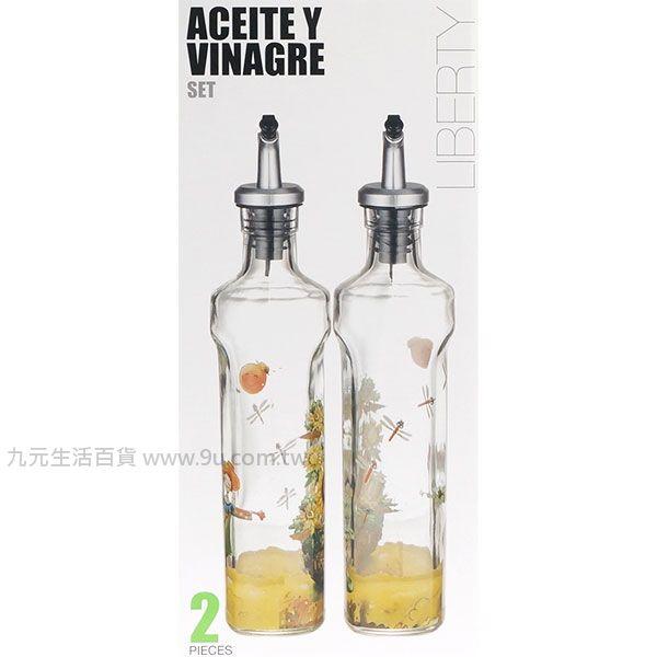 【九元生活百貨】愛美諾玻璃時尚油壺/2入組 調味罐 玻璃油罐