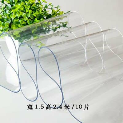 【2.0mm波斯菊透明PVC軟玻璃門-寬1.5高2.4米10片-1套組】軟門簾擋風防蚊防熱(可定制)-7101001