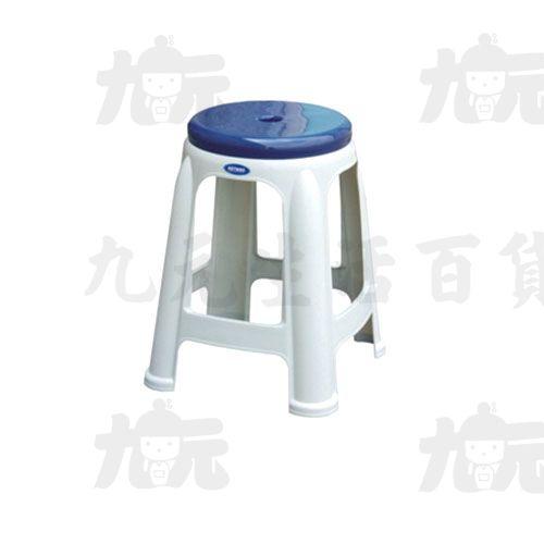 【九元生活百貨】聯府RC-731大團圓椅塑膠椅RC731