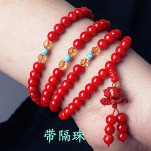 秒殺紅珊瑚108顆佛珠手鏈紅色 綠松石隔珠蓮花墜紅珊瑚