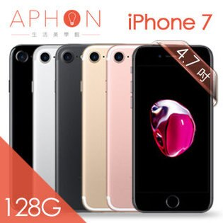 加碼贈★【Aphon生活美學館】iPhone7128GB4.7吋智慧型手機(送高透光強化玻璃保貼+空壓殼背蓋)★