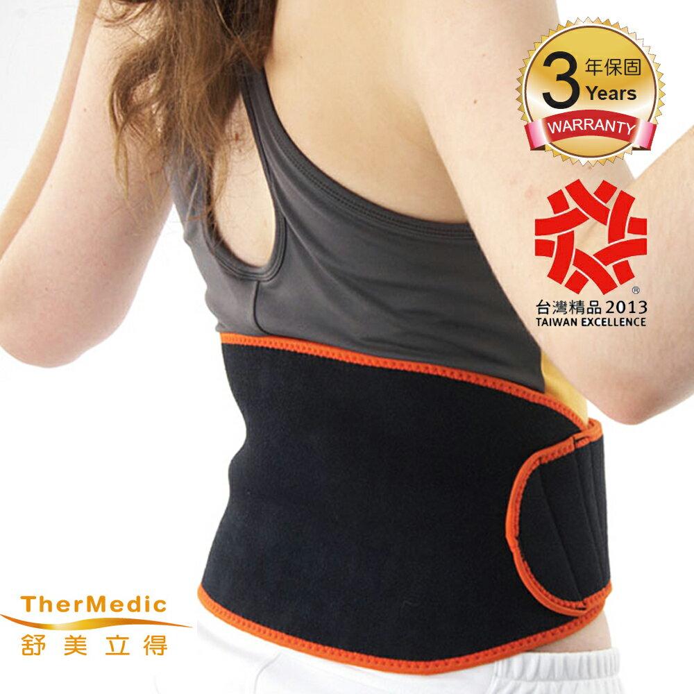 【舒美立得】多功能深層遠紅外線熱敷+冷敷腰部護具(PW140) 舒緩腰部痠痛、促進血液循環 1
