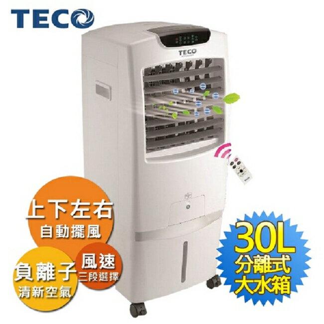 【TECO東元】30公升移動式水冷扇 XYFYA3088