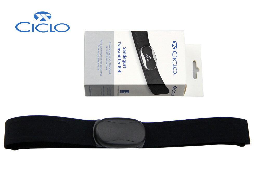 【CICLO】軟式無線胸帶 心率帶 心跳帶