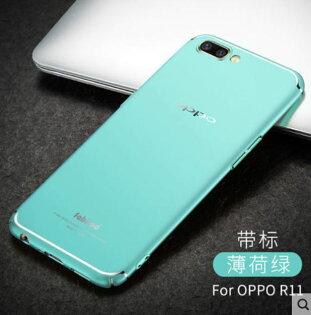 OPPOR11fabitoo肌膚流光手機殼
