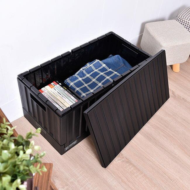 摺疊籃 / 收納箱  / 箱子 / 櫃子  貨櫃收納椅 二色 樹德MIT台灣製  【FB-6432】 2