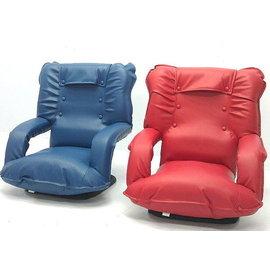 【台客嚴選】Earl 伯爵-扶手轉盤和室椅(共四色)