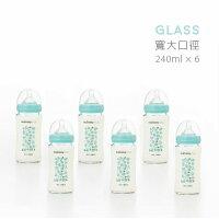 【贈台製環蓋組3入】媽咪小站 - 母感體驗 a33玻璃防脹氣奶瓶 寬口 240ml 6入 0