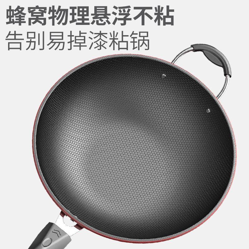 博派34cm32cm30cm炒鍋不粘鍋家用炒菜鍋少油煙鐵鍋電磁爐燃氣通用
