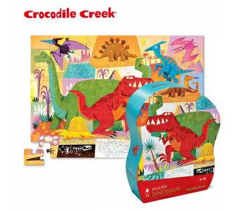 《美國 Crocodile Creek》拼圖 遊樂學習拼圖系列 恐龍世界 東喬精品百貨
