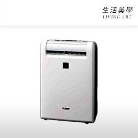 嘉頓國際 日本製 三菱【MJ-100MX】除濕機 12坪 全體乾燥 集中乾燥 3D偵測 乾燥 MJ-100LX 新款 MJ-E180AK MJ-E105BJ MJ-E175AF