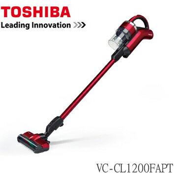 <br/><br/>  TOSHIBA 東芝 無線手持吸塵器 艷紅色 VC-CL1200FAPT(R) 公司貨 0利率 免運<br/><br/>