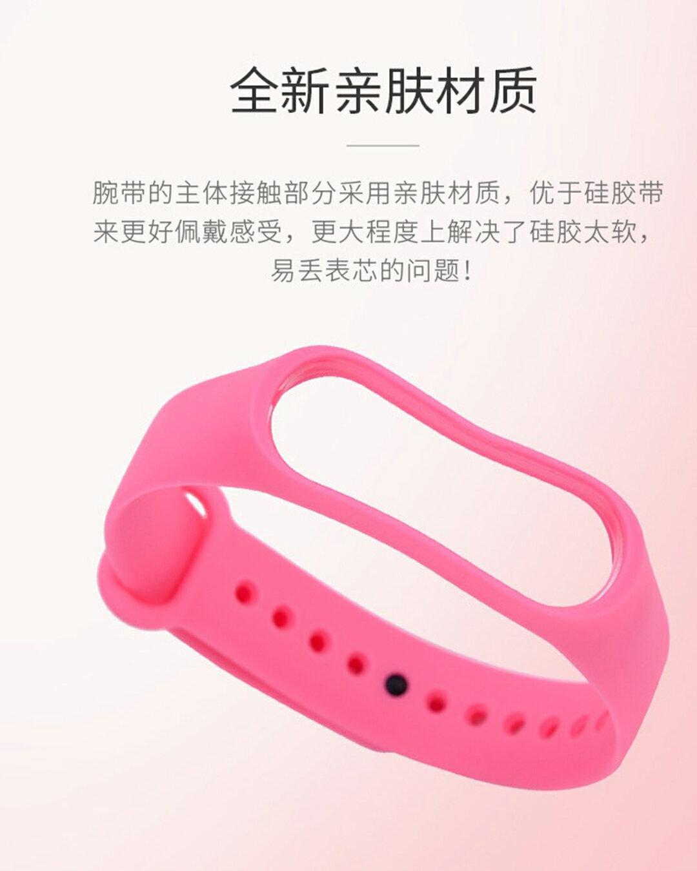 【台灣現貨】小米手環單色腕帶 迷彩腕帶 矽膠替換帶 小米手環4 小米手環3 小米手錶 智慧手錶 智慧手環 運動手環 4
