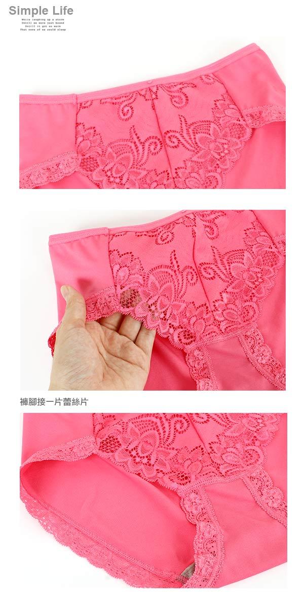 全館免運【夢蒂兒】輕柔舒適花中腰三角褲 (玫瑰粉) 2