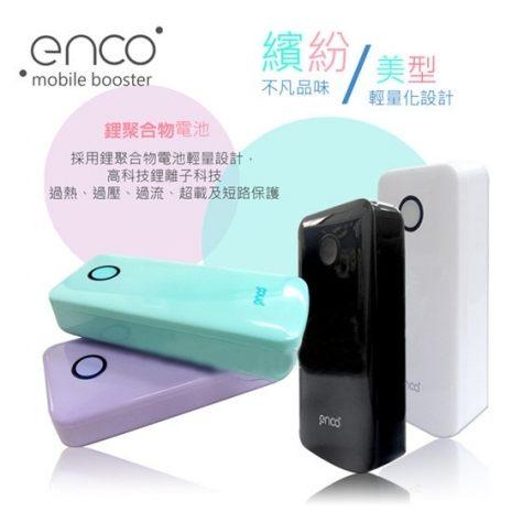 ENCO (PS-600) 繽紛美型6000mAh迷你行動電源(祥昱國際) [天天3C]