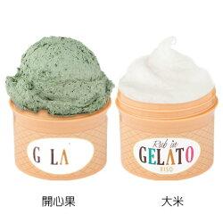 韓國 Apieu 義式冰淇淋磨砂泥膜 100ml【櫻桃飾品】【25553】