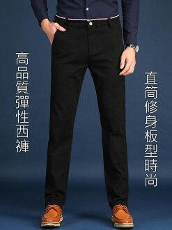 (現貨)彈性西褲,男西褲,高品質商務男褲mp02