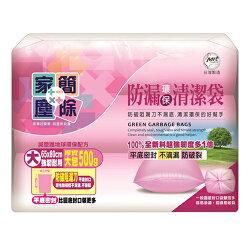 家簡塵除 500g防漏香氛清潔垃圾袋-大【愛買】