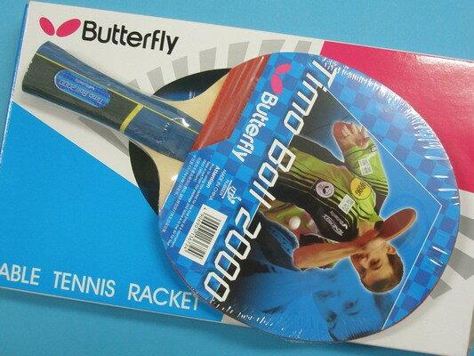 Butterfly蝴蝶牌桌球拍Timo Boll 波爾2000型桌拍(負手拍.刀板)/一支入{特1050}