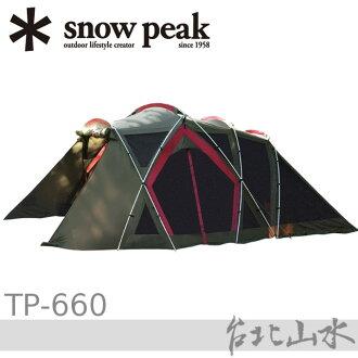 Snow Peak Living Shell 加長型客廳帳Pro TP-660 Living Shell Long Pro.