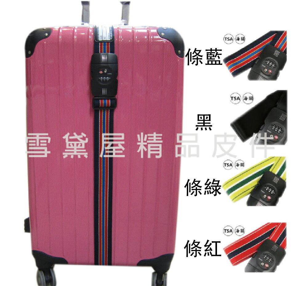 ~雪黛屋~YESON 束箱帶附固定海關鎖加長型寬版行李箱打包帶  YKK釦具任型尺寸行李箱