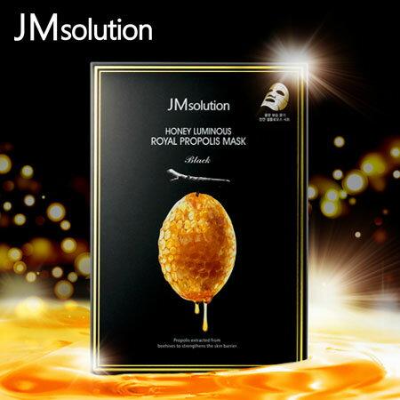 韓國JMsolution蜂蜜光澤皇家蜂膠面膜(10片入盒裝)面膜蜂膠面膜蜂蜜面膜【N202947】