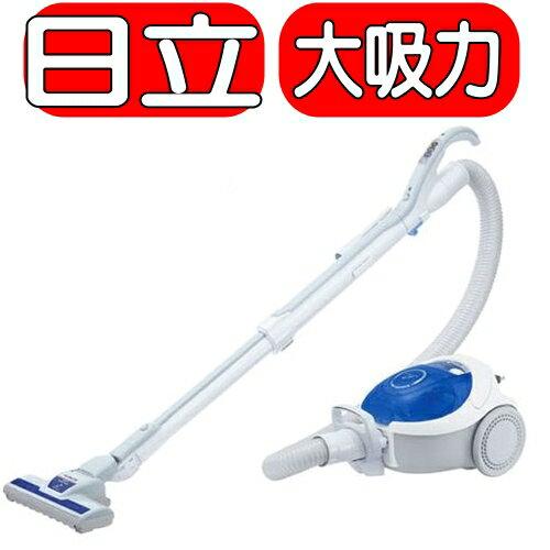 《特促可議價》HITACHI日立【CVPJ9T】吸塵器