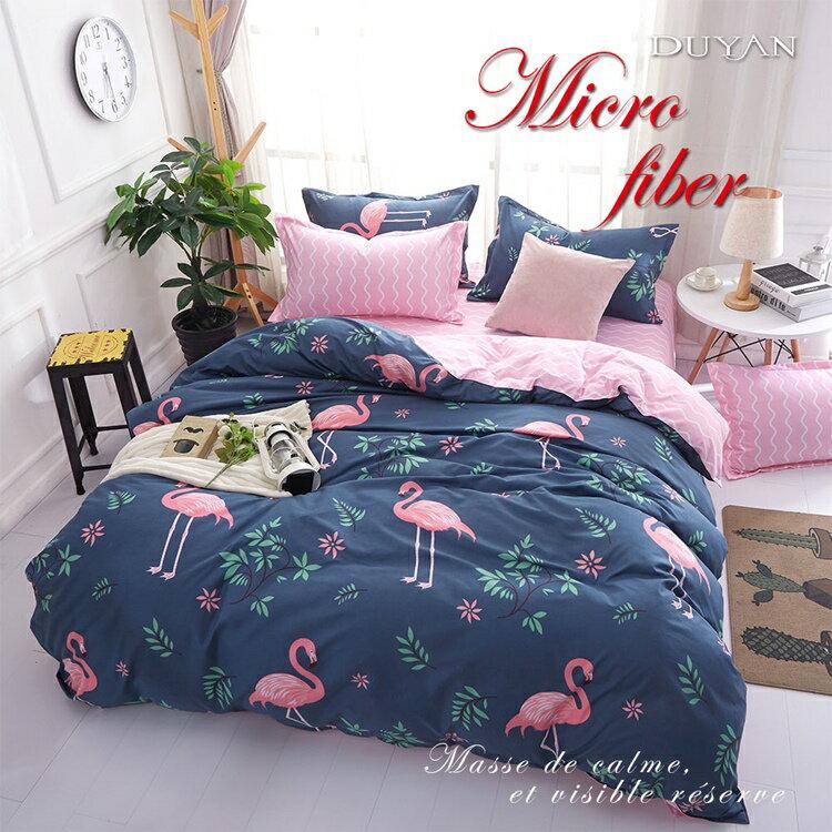 《DUYAN 竹漾》天絲絨單人/雙人/加大兩用被床包組【紅鶴樂園】台灣製 單人 雙人 加大 床包 鋪棉兩用被