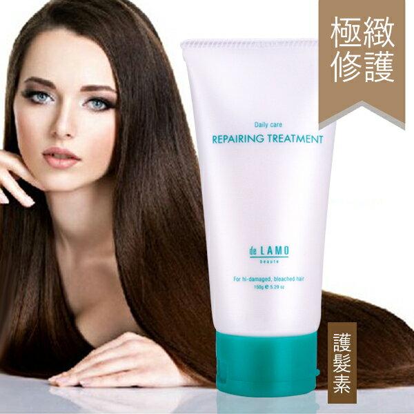 日本 de LAMO 結構式護髮領導品牌 Repairing Treatment極緻修護護髮素150g 亞壽特美容 ASTER BIYOU 0