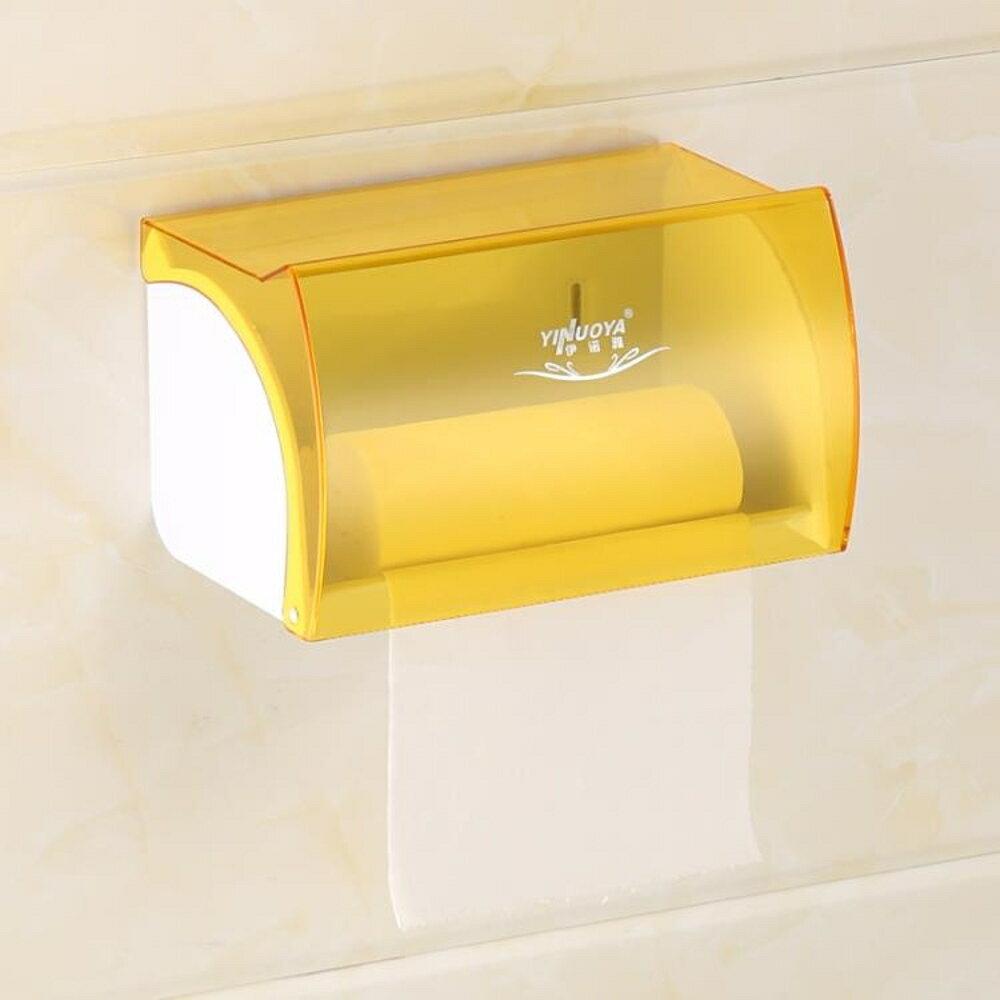 衛生間紙巾盒廁所廁紙盒免打孔捲紙筒簡約塑料防水衛生紙架抽紙盒   全館八五折