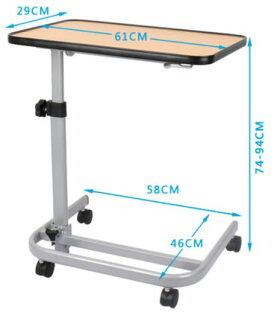 永大醫療~可收可調角度輪餐桌板移動式餐桌版升降餐桌板工作桌床上桌~特價1600元
